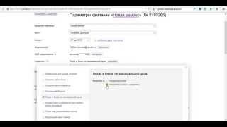 Видео аудит Директа Ремонт квартир