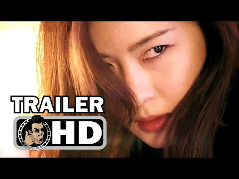 MANHUNT Official Trailer (2017) John Woo Action Movie HD streaming vf