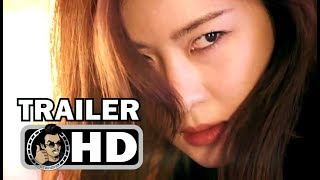 MANHUNT Official Trailer (2017) John Woo Action Movie HD