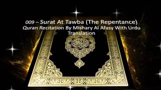 Surah At Tawba - Arabic Recitation By Mishary Al Afasy With Urdu Translation - Surah 09