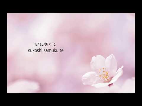 Sumika 春夏秋冬「Haru Natsu Aki Fuyu」Lyrics (japan's sub & romaji)