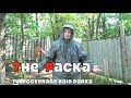 The Packa...Full Coverage Backpacking Rain Parka