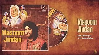 Masoom Jindan | Gulam Jugni | Ballie Singh | Chotte Sahibzade | Shaheedi Jor Mela | Haani Records