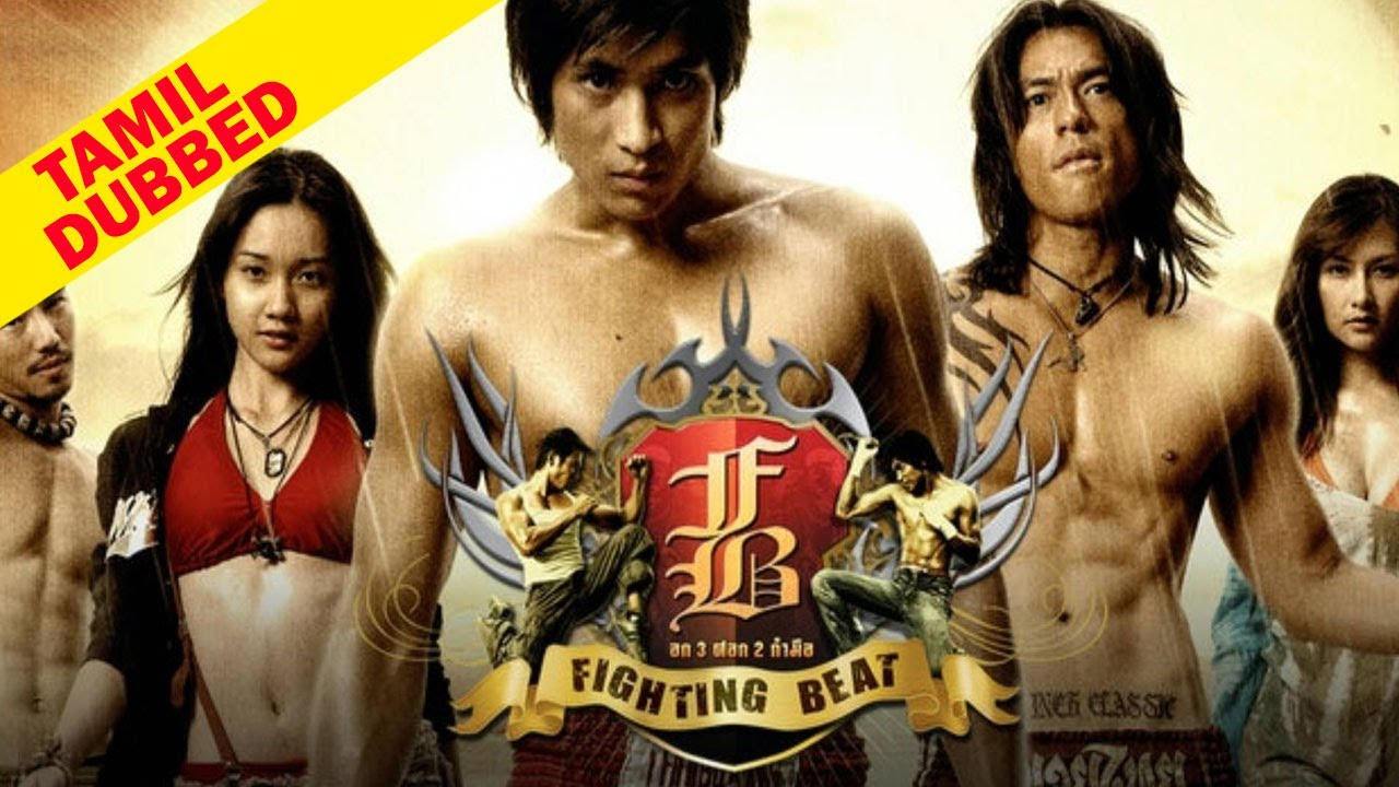 Download Pahuyat  Fighting Beat Tamil Dubbed Movie || Hollywood Action Movie ||  Full HD
