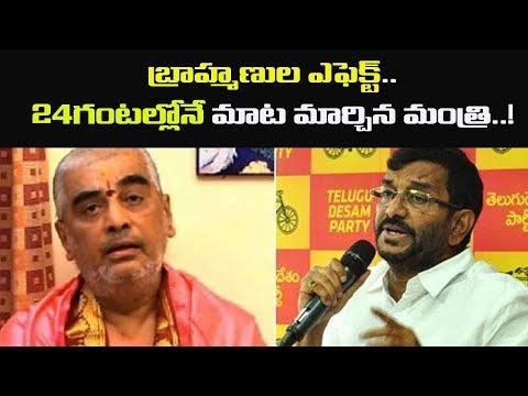 Minister Somireddy About Tirumala Priest Ramana Deekshitulu | Appudu-Ippudu | Bharat Today