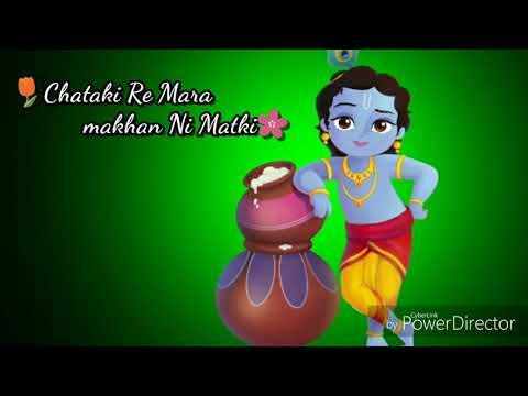 Kinjal Dave  Chataki Re Mara Makhan Ni Mataki    Janmashtami Special   With Lyrics   Parth Sankala