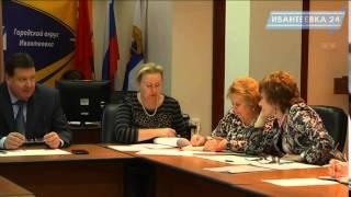 Заседание по развитию малого и среднего бизнеса в Ивантеевке