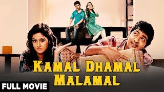 Kamal Dhamal Malamal 2020 New Hindi Dubbed Full Movie | Vaibhav, Remya South Hindi Dubbed Movie