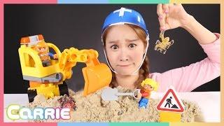 캐리의 레고 듀플로 건설 포크레인 장난감 블록 놀이 CarrieAndToys