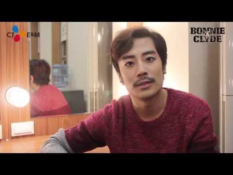 """뮤지컬 """"보니앤클라이드(Bonnie&Clyde)"""" 한지상 인터뷰"""
