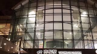 JR四国高松駅。