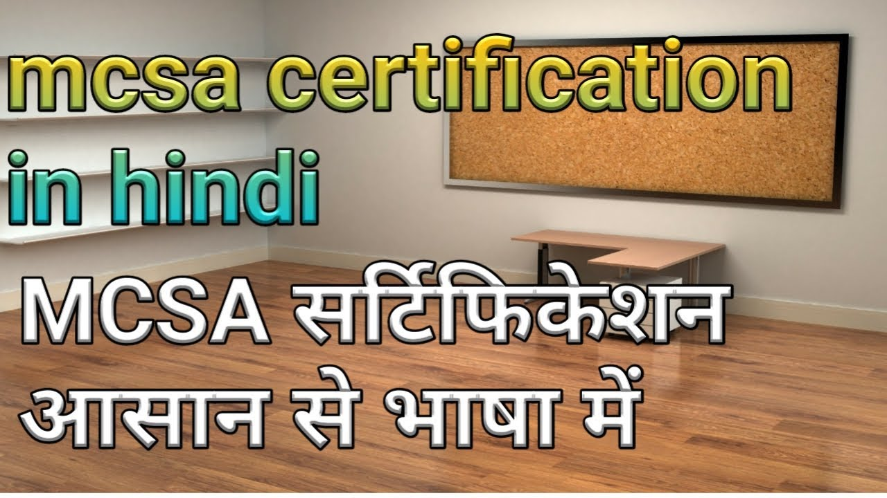 Mcsa Certification Training Online Free Youtube