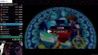Kingdom Hearts HD 2.5 ReMIX - Kingdom Hearts II Final Mix - Critical LV1 Any% Speedrun (5:01:39, WR)
