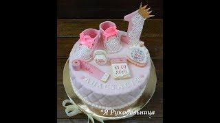 видео Детские торты из мастики | Рецепты тортов, пошаговое приготовление с фото - Part 3