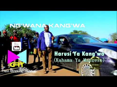 Ng'wana Kang'wa - Harusi Ya Kang'wa Kahama Ya Manzese