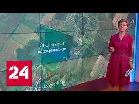 """""""Погода 24"""": паводок на Ставрополье"""