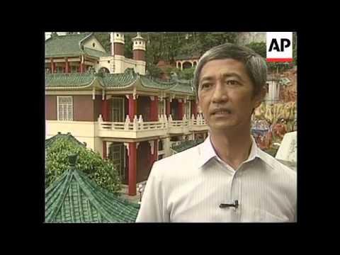HONG KONG: TIGER BALM GARDEN TO CLOSE