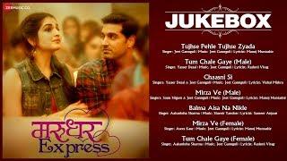 Marudhar Express - Full Movie Audio Jukebox  Kunaal Roy Kapur  Tara Alisha Berry  Jeet Gannguli