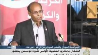 رسالة الرئيس التونسي المرزوقي للرئيس بوتفليقة