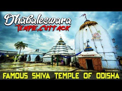 Dhabaleswar temple | Asia's largest hanging bridge | Odisha tourism [in Hindi]