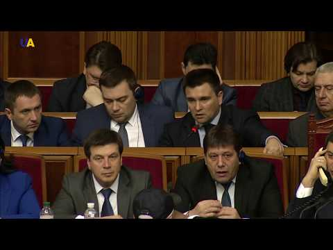 "Groysman: Nord Stream 2 Pipeline ""Not a Commercial Project"""
