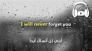 Zara Larsson - Never Forget You مترجمة عربي (Lyrics)