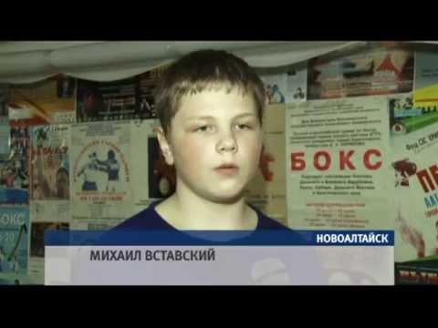 Специальный репортаж — Бокс (16+)