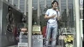 2009/05/25 大江戸FM79.2で公開放送された、生ライブの様子です。