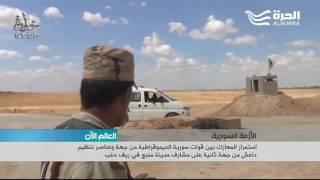 القوات النظامية باتت على مسافة نحو ثلاثين كيلومترا من مطار الطبقة العسكري