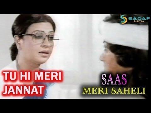Tu Hi Meri Jannat Tu Hi Meri Maan   Shabnam, Javed Sheikh, Shahida Mini
