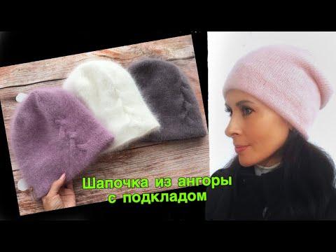 Двойная шапка спицами для женщин с описанием 2016