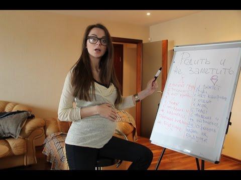 Вредные советы для будущих мам. Первые признаки беременности.