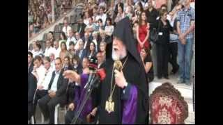 His Holiness Aram I Addresses The Armenian Independence Day Festival