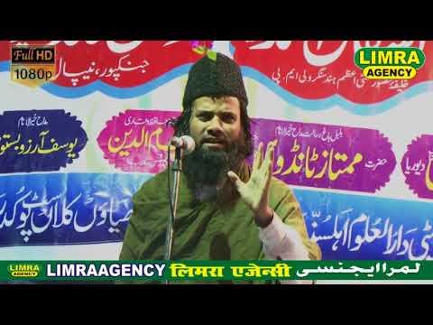 Sohrab Qadri Deoria 27, April 2018 Gibhiyav Basti HD India