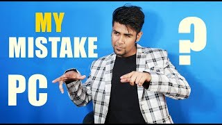 मेरी गलती | MY PC Mistakes | Things I Have Done Wrong With Computers