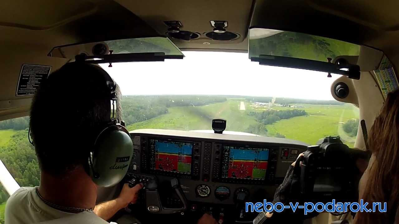 Полеты на самолете Cessna-172
