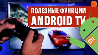 Android TV: ВСЕ, что нужно знать | На примере телевизора Xiaomi