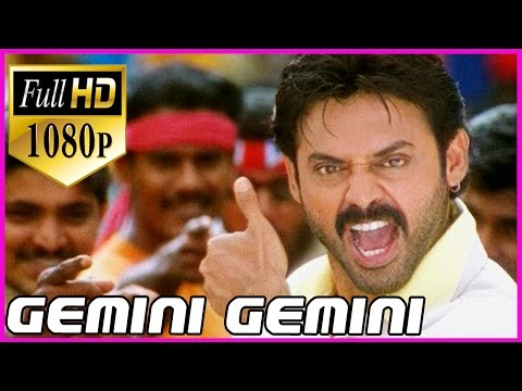 Gemini Telugu Movie Songs Venkateshnamitha Gemini Tv Telugu Old Serials Name List Also Relates To Hindi Songs Download Telugu Movies Download