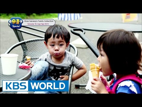 The Return Of Superman - Choo Sarang Special Ep.18