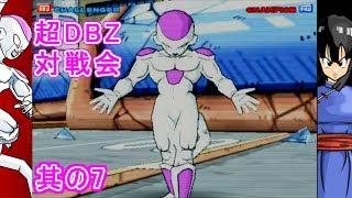 【超DBZ】伊勢崎ゲームワールド対戦会♯7【SuperDragonBallZ】