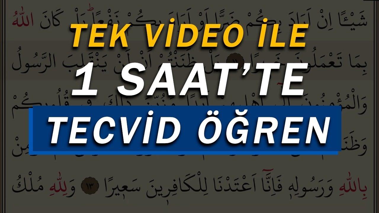 Sadece 1 Video ile 1 Saat'te TECVİD ÖĞREN – Kolay ve Pratik Tecvid Öğren – Lamelif Kuran