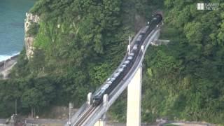 「TWILIGHT EXPRESS 瑞風」 余部橋梁通過 瑞風 検索動画 7