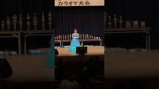 新庄正2017カラオケ大会 ゲスト.
