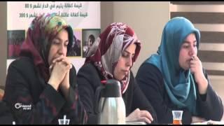 ملتقى لتوحيد أهداف دور الأيتام في غازي عنتاب