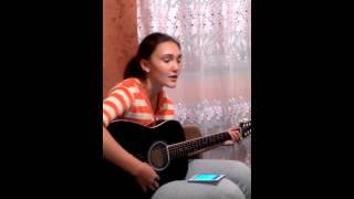 Бумбокс-Белые обои(cover by Aisis Sun)