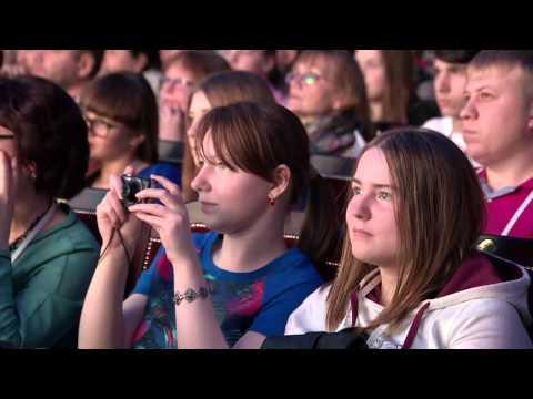 Церемония закрытия XV молодежных Дельфийских игр России