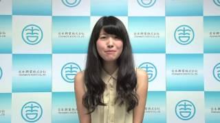 鮫島幸恵【生新喜劇マドンナ候補】