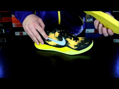 Nike Kobe 8 SYSTEM Performance Review