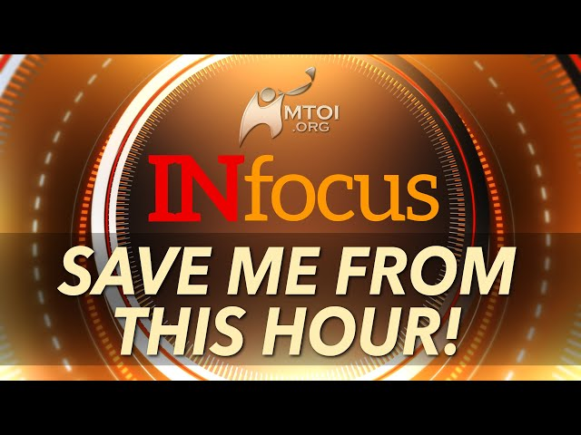 INFOCUS: Save Me from This Hour!
