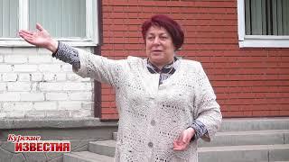 Курская область. «Дворцовый переворот» в Черёмушках